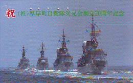 Télécarte JAPON * NAVIRE DE GUERRE * WARSHIP (15) MILITAIRY LEGER ARMEE  * KRIEG * JAPAN Phonecard Army - Armée