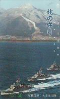 Télécarte JAPON * NAVIRE DE GUERRE * WARSHIP (16) MILITAIRY LEGER ARMEE  * KRIEG * JAPAN Phonecard Army - Armée