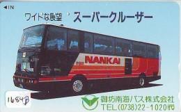 Télécarte Japon * BUS * Japan Phonecard * Auto * Car (1684b) Voitures * Telefonkarte * - Cars
