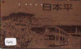 Télécarte Japon * BUS * Japan Phonecard * Auto * Car (1691) Voitures * Telefonkarte * - Cars