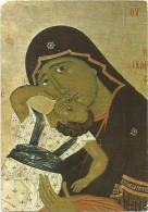 SKOPJE ART GALLERY OUR LADY OF PELAGONITIS BY MAKARIJE  VIERGE - Macédoine