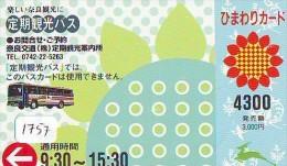 Télécarte Japon * BUS * Japan Phonecard * Auto * Car (1757) Voitures * Telefonkarte * - Cars