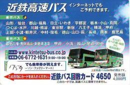 Télécarte Japon * BUS * Japan Phonecard * Auto * Car (1759) Voitures * Telefonkarte * - Cars