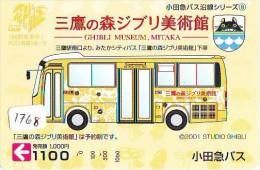 Télécarte Japon * BUS * Japan Phonecard * Auto * Car (1768) Voitures * Telefonkarte * - Cars