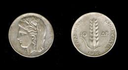 1930 Greece Grrek 10 Drachma Silver Coin Dimitra Rev. Ship - Grèce