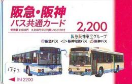 Télécarte Japon * BUS * Japan Phonecard * Auto * Car (1772) Voitures * Telefonkarte * - Auto's