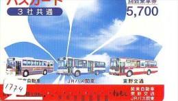 Télécarte Japon * BUS * Japan Phonecard * Auto * Car (1774) Voitures * Telefonkarte * - Cars