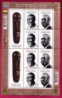 SOUTH AFRICA, 2011, Mint Never Hinged, Sheet Of Stamps , SA Heritage Sites, Sa 2209, #9273 - Unused Stamps