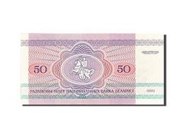B�larus, 50 Rublei, 1992, KM:7, 1992, SPL+