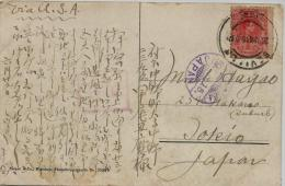 02236 Bonita Tarjeta Postal De Sevilla Con ED.269 Via USA A Tokio / Japon RRR - 1889-1931 Reino: Alfonso XIII