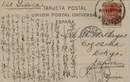 02237 Bonita Tarjeta Postal De Barcelona Con ED.269 Via Siberia A Tokio / Japon RRR - Covers & Documents