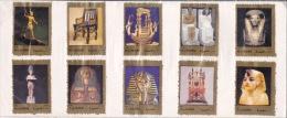 EGYPT / EGYPTE : Lot De 10 Timbres - Unclassified