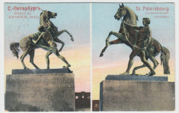 St Petersburg, St Petersbourg - Les Statues Au Pont D'Anitschkov - Russie