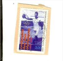 France- Timbre Oblitére 3016 Année 1996 Centenaire Des Jeux Olympiques 1896-1996 3.00 -cachet Rond - France