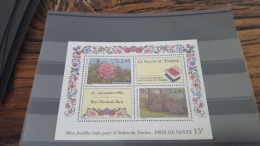 LOT 296920 TIMBRE DE FRANCE NEUF** LUXE
