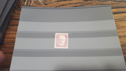 LOT 296925 TIMBRE DE FRANCE NEUF** N�304 LUXE