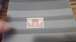 LOT 296928 TIMBRE DE FRANCE NEUF* N�258