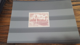LOT 296949 TIMBRE DE FRANCE NEUF**   LUXE