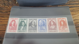 LOT 296952 TIMBRE DE FRANCE NEUF** LUXE
