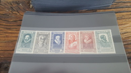 LOT 296954 TIMBRE DE FRANCE NEUF** LUXE
