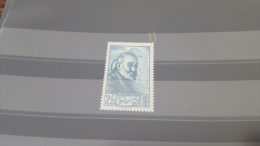 LOT 296961 TIMBRE DE FRANCE NEUF** N�421 LUXE