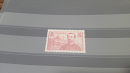 LOT 296962 TIMBRE DE FRANCE NEUF** N�353 LUXE