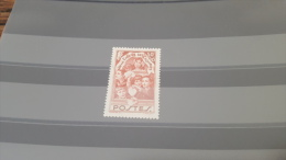 LOT 296964 TIMBRE DE FRANCE NEUF**  LUXE
