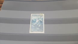 LOT 296965 TIMBRE DE FRANCE NEUF** N�417 LUXE