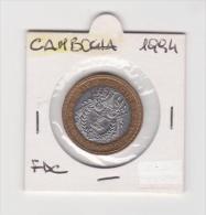 CAMBOGIA   500 RIELS  ANNO 1994  BIMETALLICA UNC - Cambogia