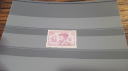 LOT 296981 TIMBRE DE FRANCE NEUF** N�296 LUXE