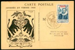 CARTE MAXI - JOURNEE DU TIMBRE 1946 - TUNIS 29 JUIN 1946 - Stamp's Day