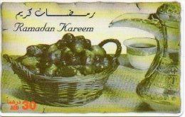 Ramadan Kareem Alimentation Télécarte  Phonecard  Telefonkarten  J255 - Bahreïn