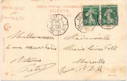 CARTE POSTALE DE PORT SAID TYPE SEMEUSE  POUR LA FRANCE OBL MARITIME LIGNE N PAQ FR 3 - Postmark Collection (Covers)