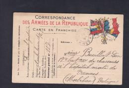 Carte Franchise Militaire Guerre 1914-18 De Gustave Dumenil à Leon Bucillat 17è Bataillon Chasseurs Hopital De Vannes - Military Service Stampless