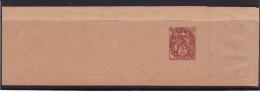 Bande Journaux Entière - Type Blanc N° 108-BJ8 - Sans Date - Neuve TB (Lot EP 17) - Postwaardestukken