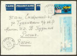 1997 France Nonancourt Prioritaire Pour La Russie Stavropol Russia -Cannes Film Festival--cinema Sc 2550 Used