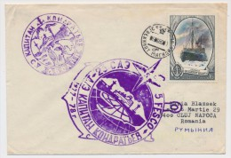 URSS - Enveloppe 1980 - Polaire (?) - Timbres