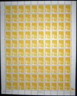 FRANCE 2002 FEUILLE COMPLETE DE 100 TIMBRES  TYPE MARIANNE DU 14 JUILLET 0,01 € N°3443  ** - Feuilles Complètes