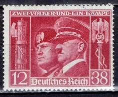 Deutsches Reich - Mi-Nr 763 Postfrisch / MNH ** (B1013) - Germany