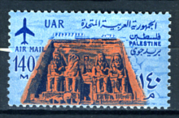 1963 - PALESTINA/EGITTO - PALESTINE/EGYPTE - Mi. Nr. 135 -  NH -  (S07022016.....) - Palestina