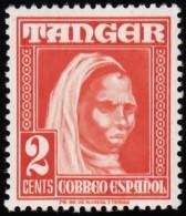 SPANISH MOROCCO - Scott #L13 Woman (*) / Mint NH Stamp - Spaans-Marokko