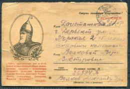 1943 Russia Censor Feldpost Fieldpost Illustrated Stationery Postcard