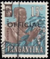 "TANGANYIKA - Scott #O26 Nurse & Infant ""Overprinted"" / Used Stamp - Great Britain (former Colonies & Protectorates)"