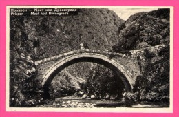 Kosozo - Prizren - Most Kod Drvengrada - Animée - Kosovo