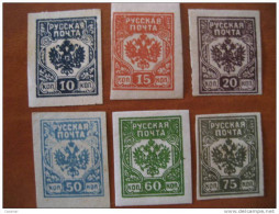 6 Stamp Imperforated Fiscal Tax Postage Due Revenue Label RUSSIA USSR