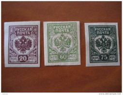 RUSSIA 3 Stamps Imperforated Fiscal Tax Revenue Due Cinderella Label USSR CCCP