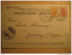 Latvia Latvija 1904 To Gevelsberg Germany 2 Stamp On Riga Alexanderboulevard Tram Tramway Post Card RUSSIA - Briefe U. Dokumente