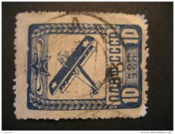 Air Plane CCCP Russia USSR Fiscal Tax Due Revenue Poster Stamp Label Vignette Cinderella - Russie & URSS