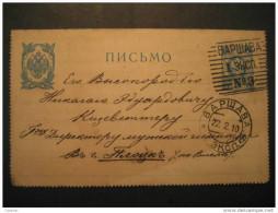 RUSSIA Warzsaw Varsovie Poland Pologne 1910 Postal Stationery Card RUSSIE USSR CCCP - Interi Postali