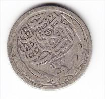 1917 Egypt 2 Piastres  Coin - Egypt